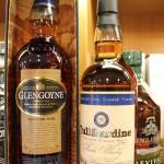 whisky-glengoyne tullibardine