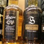 whisky-longrow spingbank